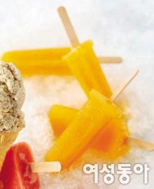 오렌지쥬스아이스크림